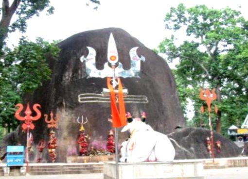 Bhuteshwar Mahadev CG