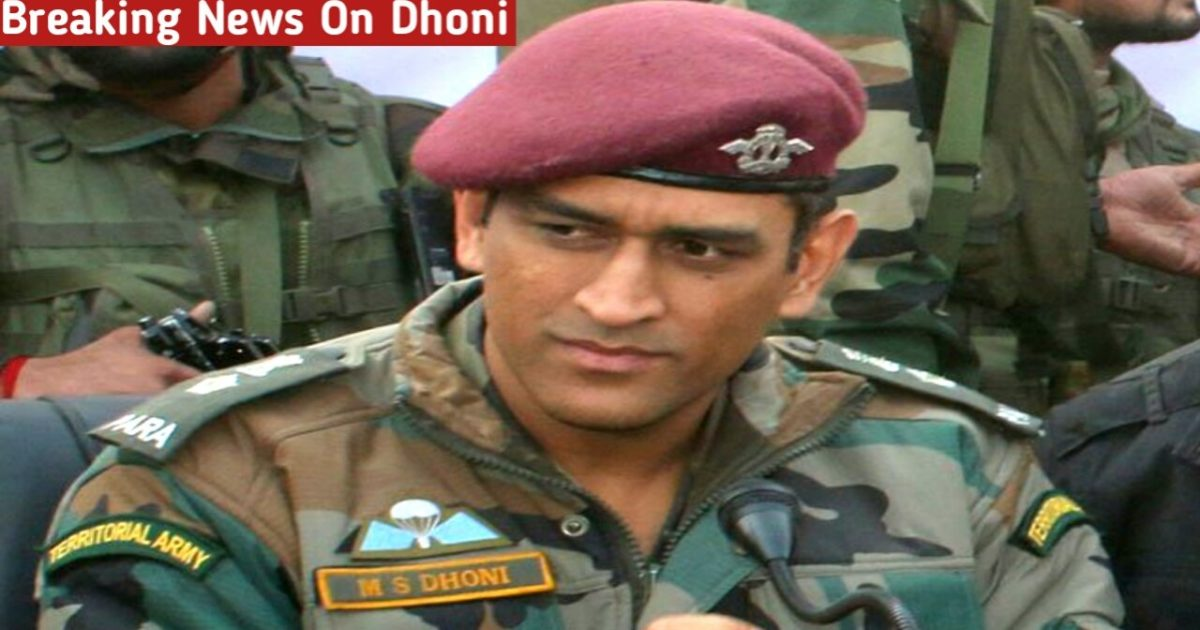 Dhoni Indian Army