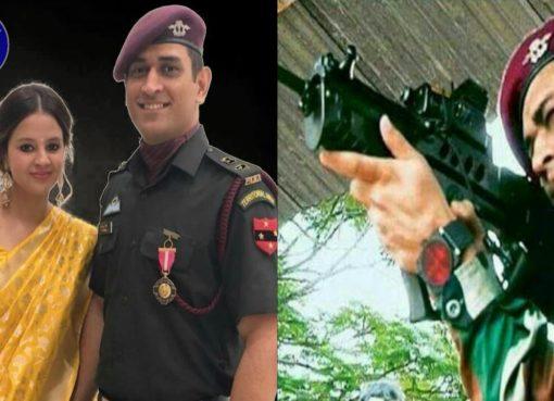 Dhoni Army Reason