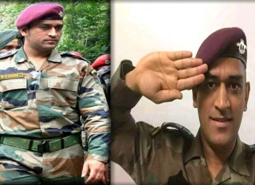 Dhoni Join Army