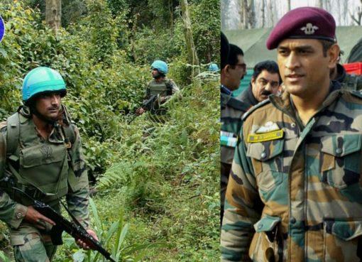 Dhoni Patrolling Gaurd Duty