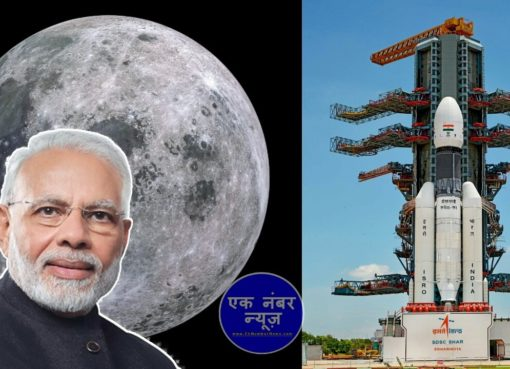 Modi On Moon Mission