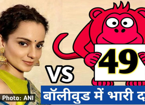 Kangana with 62 Open Letter