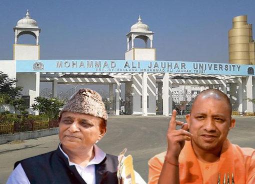 Azam Khan Jauhar University Case