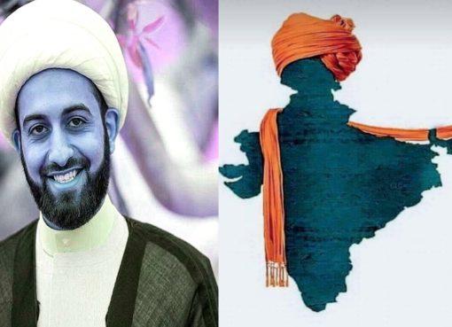 Imam Mohamad Tawhidi News