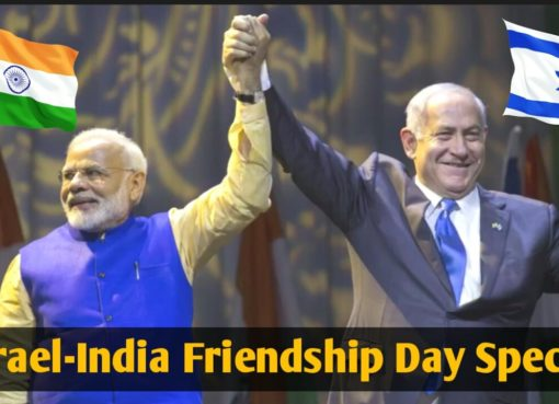 India And Israel Friendship