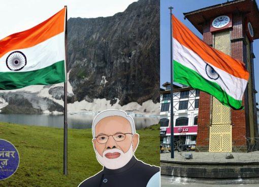 Jammu Kashmir Latest News