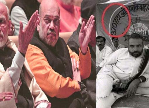 Modi Shah on 370