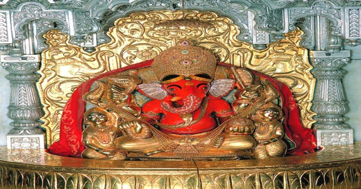 Siddhivinayak Temple Trust