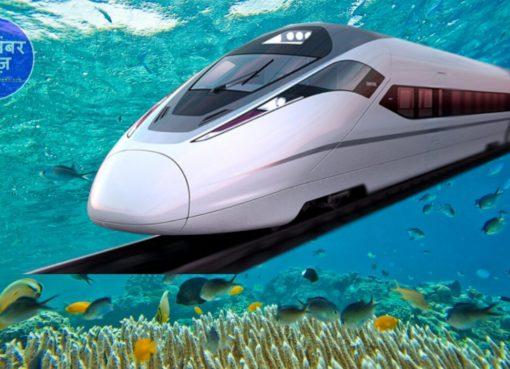 Underwater Train India