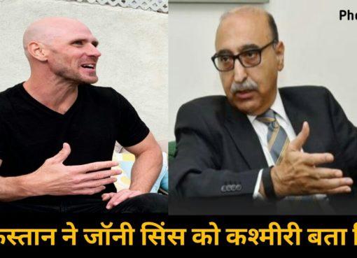 Abdul Basit To Johnny Sins Yousuf Kashmir