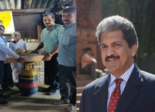 Anand Mahindra News Latest