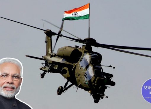 Apache helicopter India