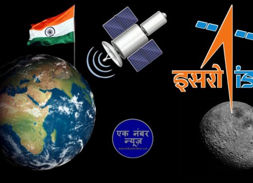 ISRO Cartosat-3 satellite News