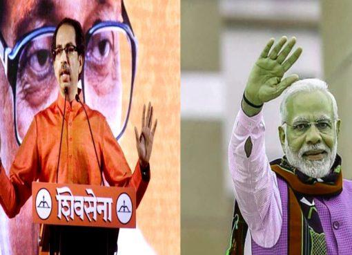 Uddhav Thakre To Modi