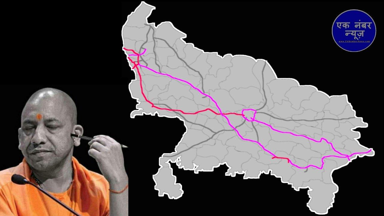 Yogi On Tajiya Uttar Pradesh