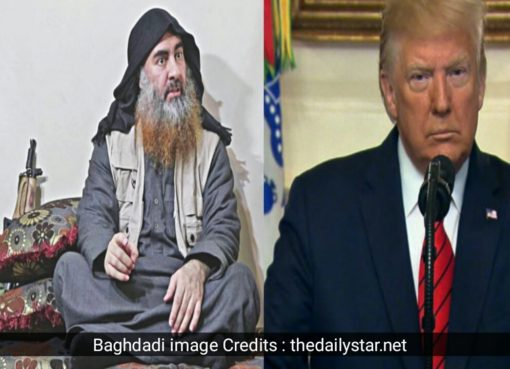 Baghdadi Dead News Hindi