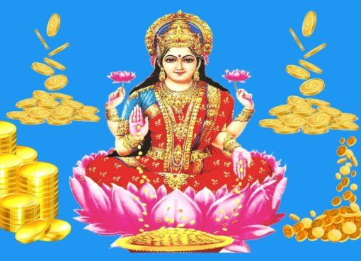 Laxmi Ji Puja Dhanteras Hindi