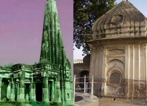 Pakistan Hindu Mandir