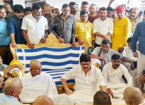 Raja Bhaiya Latest News