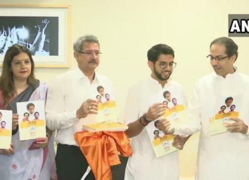 Shiv Sena Maharashtra