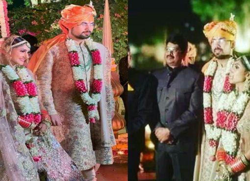 Aditi Singh Marriage - Raja Bhaiya Visit
