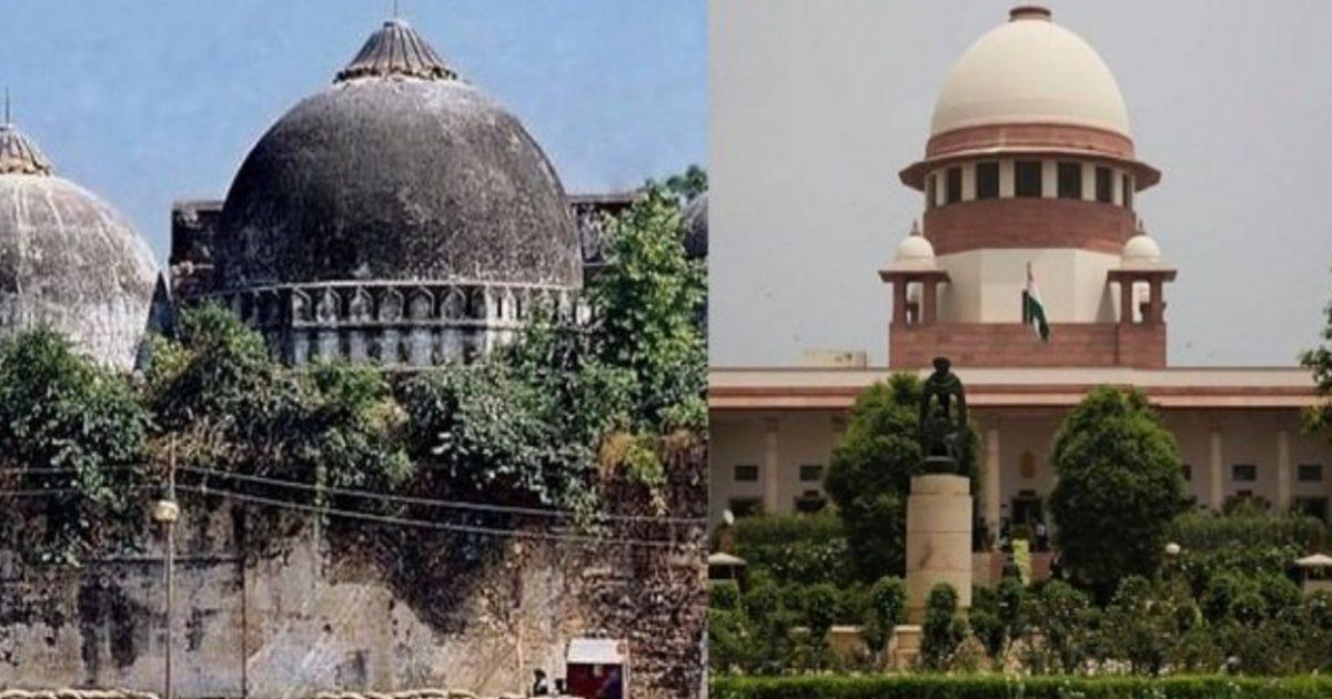 Ayodhya Babari Ram Mandir