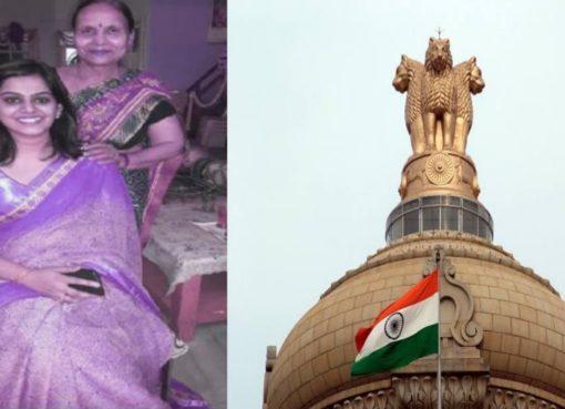 IAS Aditi Agarwal Story