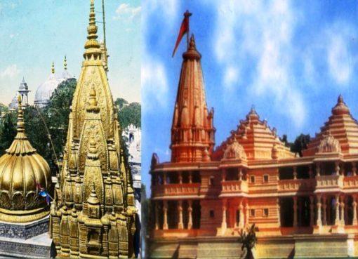 Kashi Temple Mahant on Ayodhya