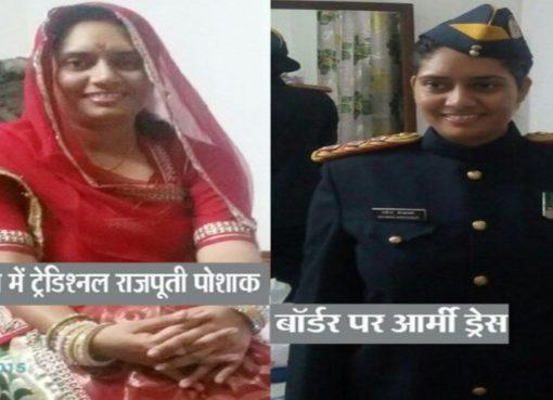 Major Naveena Shekhawat Indian Army