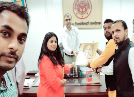 Uttar Pradesh Transfer List IAS-IPS