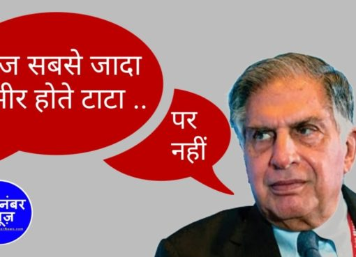 Ratan Tata News