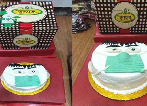 Jalpan Bakers Cake Mandla