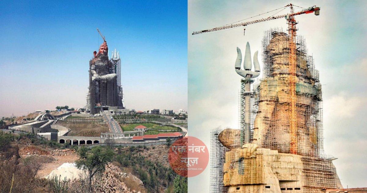 Biggest statue of Lord Shiva