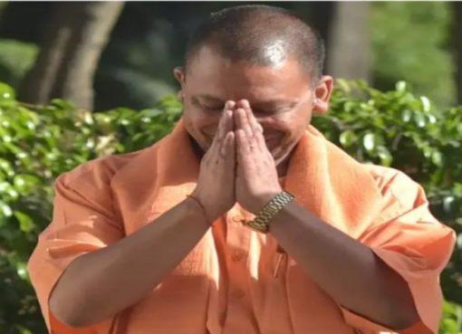 Yogi Adityanath UP