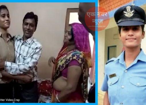 Anchal Gangwal IAF Success Story