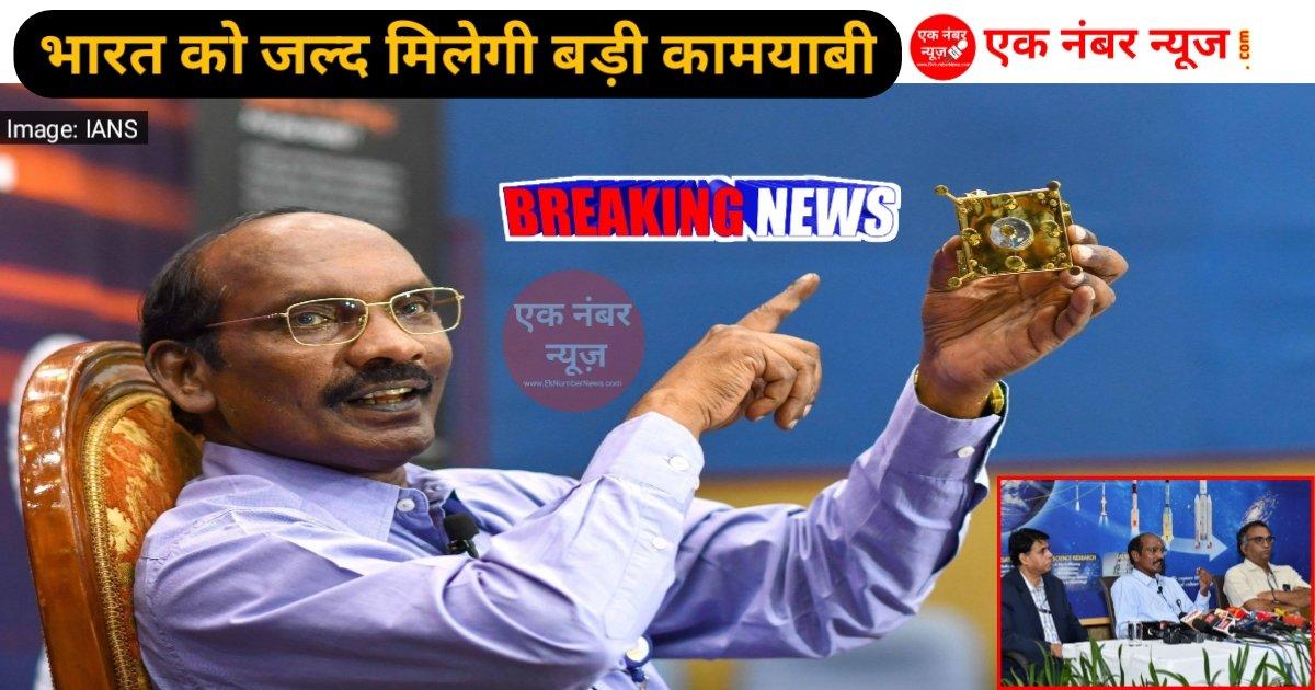 ISRO k Sivan