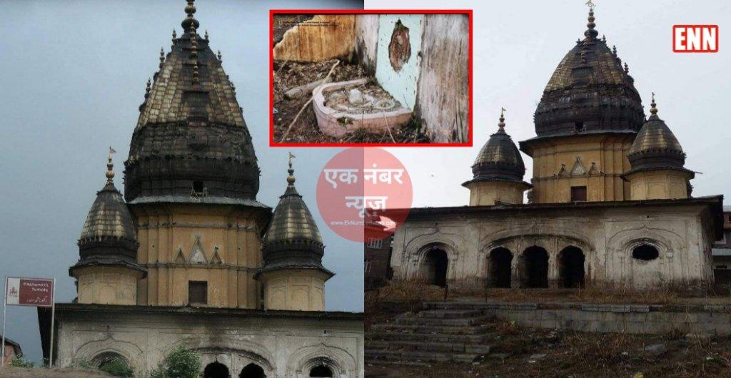 Raghunath Mandir Shrinagar Kashmir