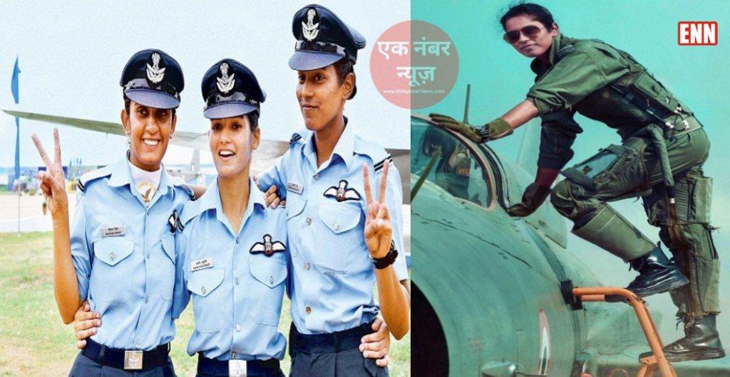Woman Pilot Bhavna Kanth