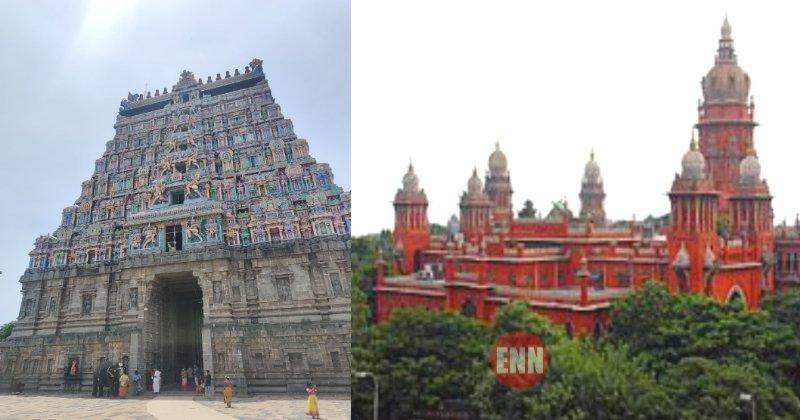 Palani Temple News