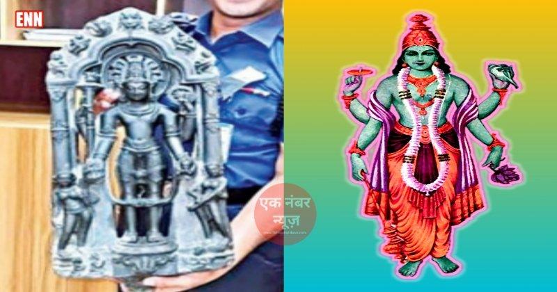 Vishnu Statue Bangladesh