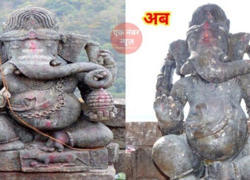 Dholkal Ganesha Idol