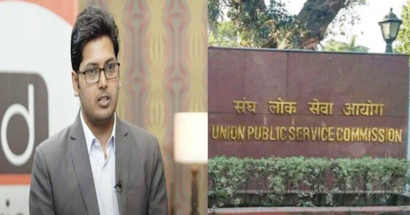 Dheeraj Kumar Singh IAS