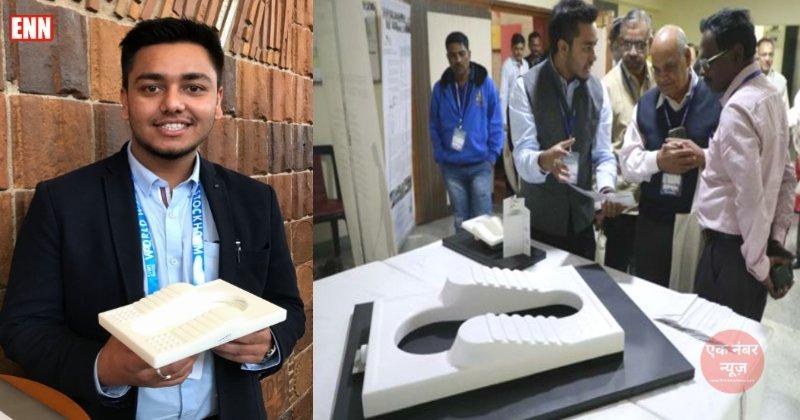 Satyajit Mittal Toilet