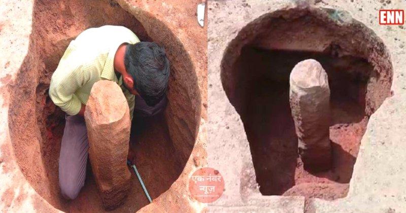 Shivling Found In Ujjain
