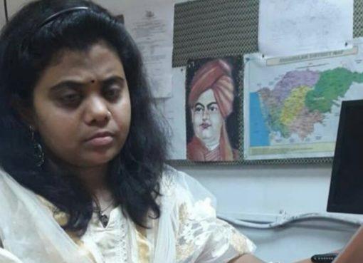 Pranjal Patil IAS Blind Officer