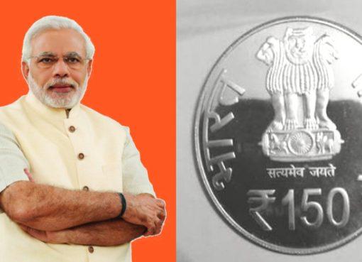 Coin 150 Rupee