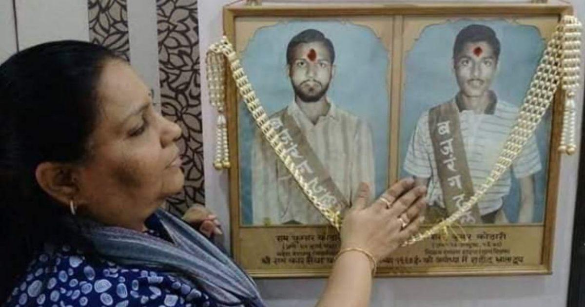 Kothari Brothers of Ram Mandir