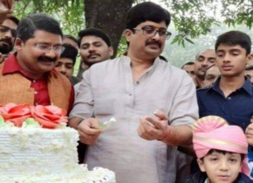 Raja Bhaiya Birthday Party Kunda