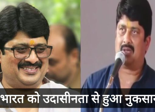 Raja Bhaiya Speech Video